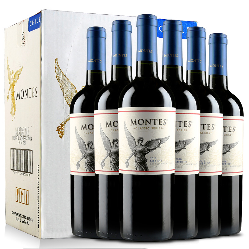 蒙特斯红酒 智利原瓶进口 蒙特斯经典系列梅洛干红葡萄酒六支整箱 750ml*6