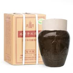 绍兴黄酒塔牌手工原酒 2007年冬酿花雕酒5L 半干型坛装黄酒10斤