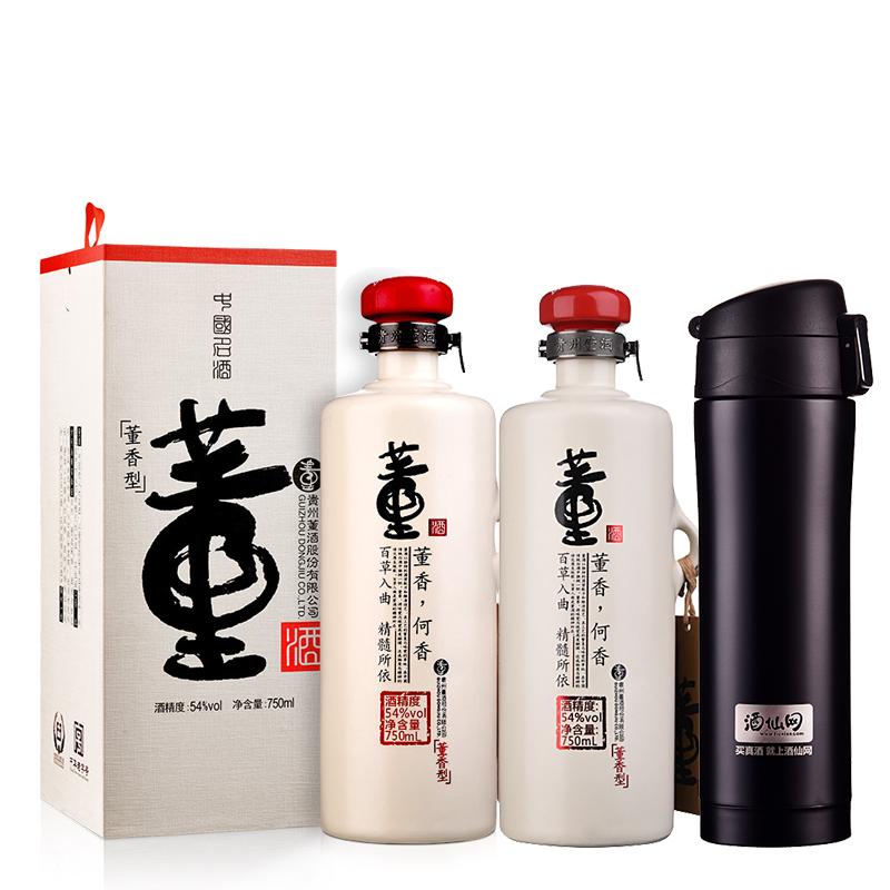 54°董酒何香750ml(2瓶装)+会员专享保温杯(酒仙订制款)