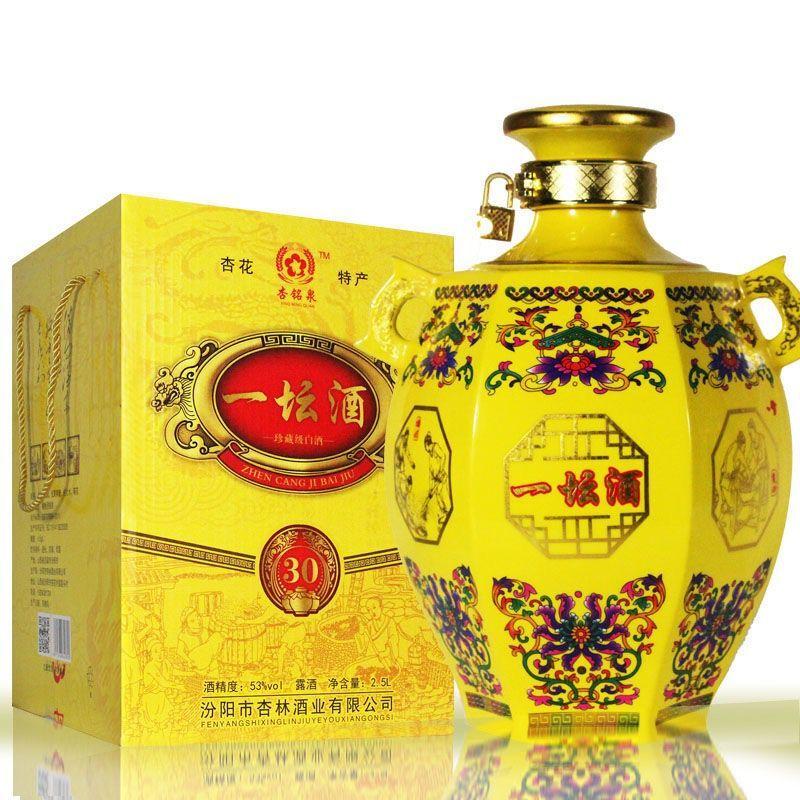 53°山西汾酒产地杏花村镇一坛酒(帝王黄)清香型白酒2.5L