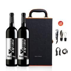 南山庄园红酒礼盒艾瑞诺赤霞珠干红葡萄酒双支皮盒装(2瓶装)