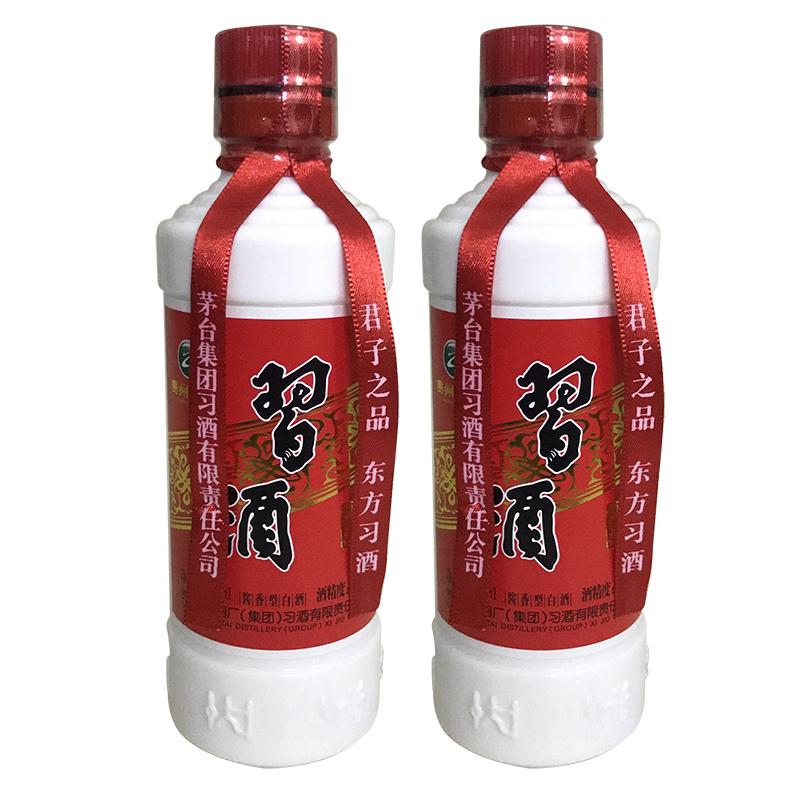 53度茅台酒厂 (集团)习酒 250ml(2瓶装)