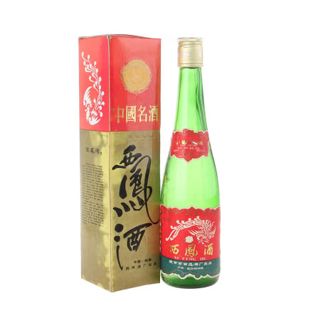 55°西凤酒500ml(1996年-1999年随机发)