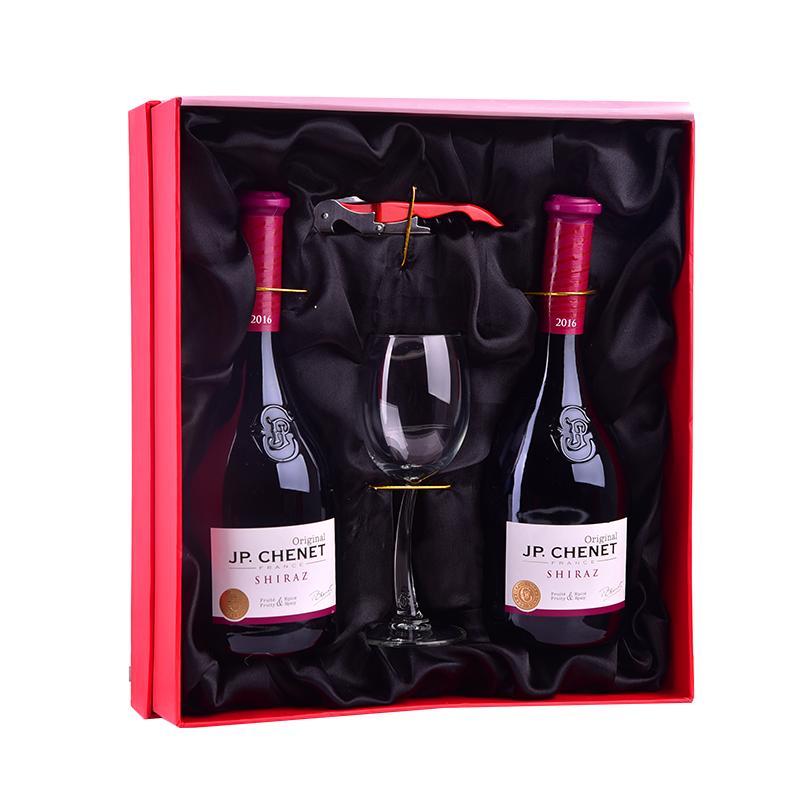 【礼盒】法国原装进口红酒香奈西拉干红葡萄酒750ml 双支高端礼盒(含酒杯*1、酒刀*1)