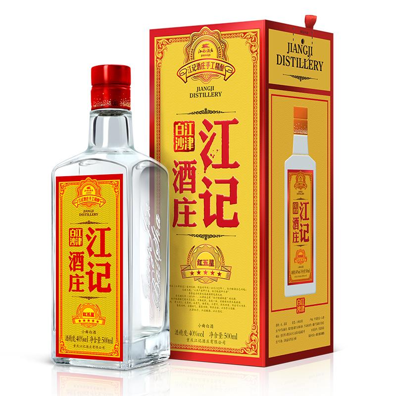 40°江记酒庄手工精酿高粱酒红五星500ml