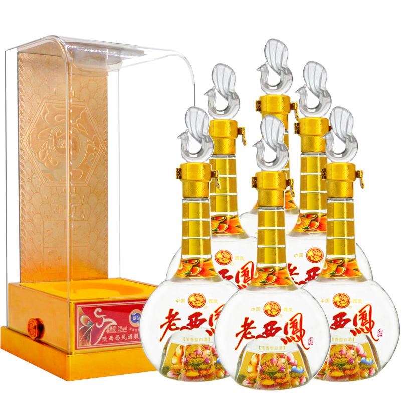 52°西凤酒 老西凤藏品(18款)整箱水晶盒婚宴用酒  500ml*6瓶(整箱)