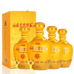 【酒厂直营】38°山庄皇家窖藏9年 450ml(4瓶装)