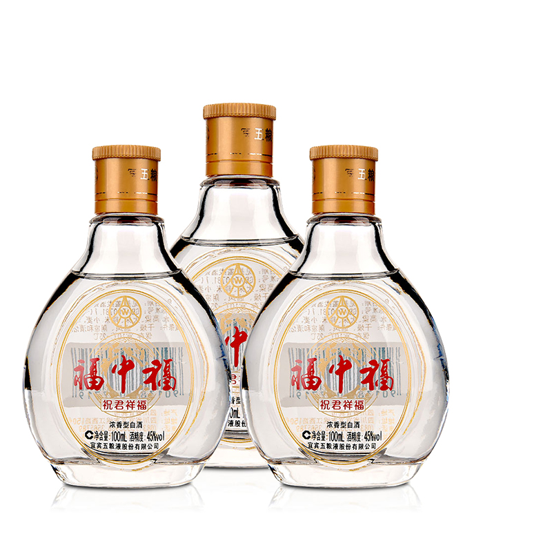 【老酒特卖】45°五粮液祝君祥福100ml(2012年-2013年)(3瓶装)
