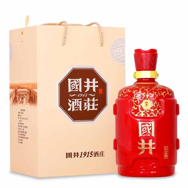 【新品首发】53°国井1915酒庄新春DIY纪念酒1.5L 单坛