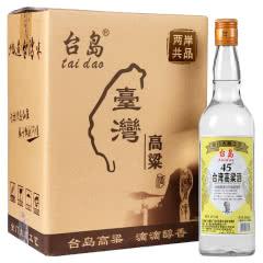 台湾高粱酒45度600ml【6瓶整箱】 浓香型 中度白酒 泡药酒 家常酒