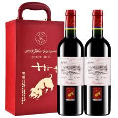 拉菲珍酿波尔多干红葡萄酒法国原瓶进口红酒 双支红酒礼盒装750ml*2