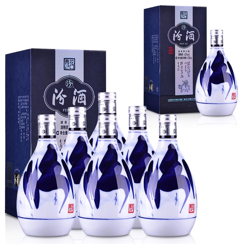 42°汾酒青花20年375ml(6瓶装)+42°汾酒青花20年375ml