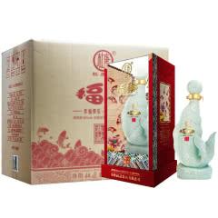 52°杜康典藏福鱼500ml*4瓶  整箱装