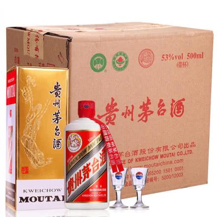 【老酒特卖】53°茅台飞天500ml*6(2016年)原厂包装整箱