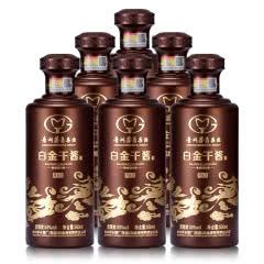 【品牌直销】53°贵州茅台集团白金酒公司白金干酱GJ30酒 500ml*6整箱装
