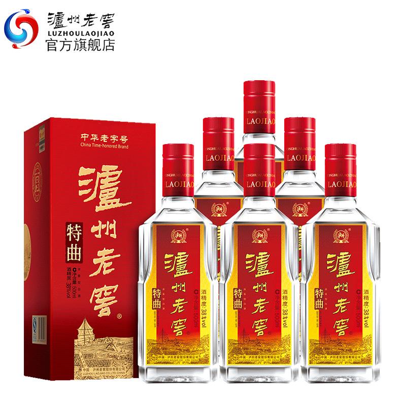 【酒厂直营】38度泸州老窖中华老字号特曲酒 500ml*6 浓香型白酒