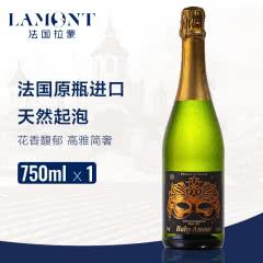 拉蒙 法国原瓶进口 柏碧之爱半干起泡葡萄酒单支装750mL