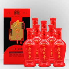 67°衡水衡记老白干六十七度500ml(8瓶装)