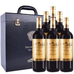 法国红酒(原瓶进口)梦图侯爵干红葡萄酒750ml*6瓶 年货皮盒礼盒