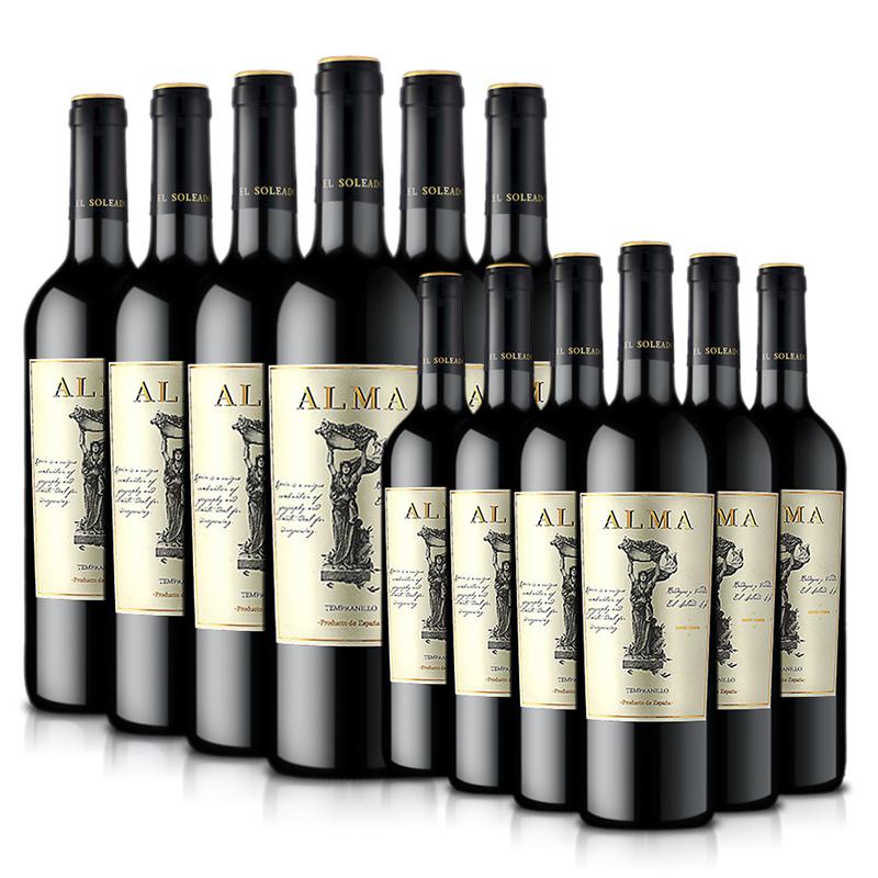 西班牙原瓶进口红酒奥玛干红葡萄酒750ml*6超值装