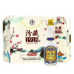 53° 汾酒集团 汾藏1918 珍藏老酒 清香型白酒 475ml(6瓶装)