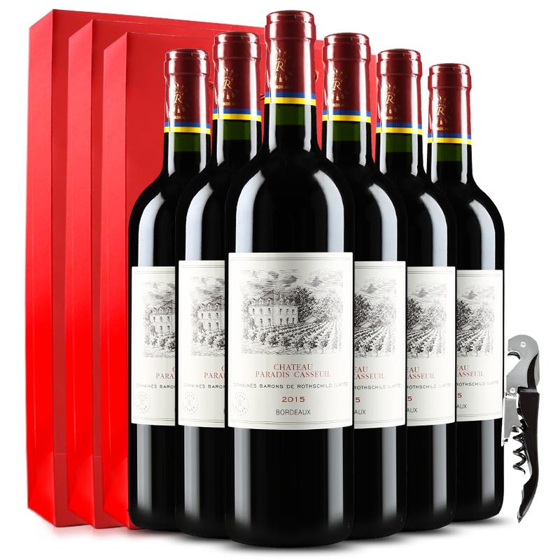 拉菲干红葡萄酒 法国原瓶进口红酒 卡瑟天堂古堡干红葡萄酒 整箱六支 750ml*6