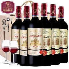 法国路易拉菲皇室伯爵侯爵组合干红葡萄酒进口红酒六支整箱装750ml*6