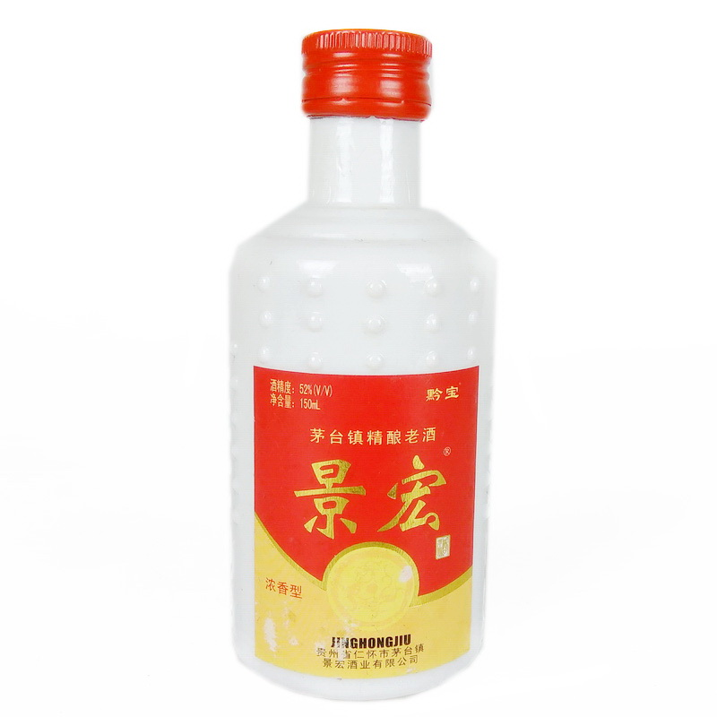 52度(景宏)黔宝酒小酒版150ml(2002年)