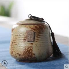 澜扬粗陶紫砂茶叶罐小陶瓷罐茶罐 茶叶盒茶叶包装盒家用茶具