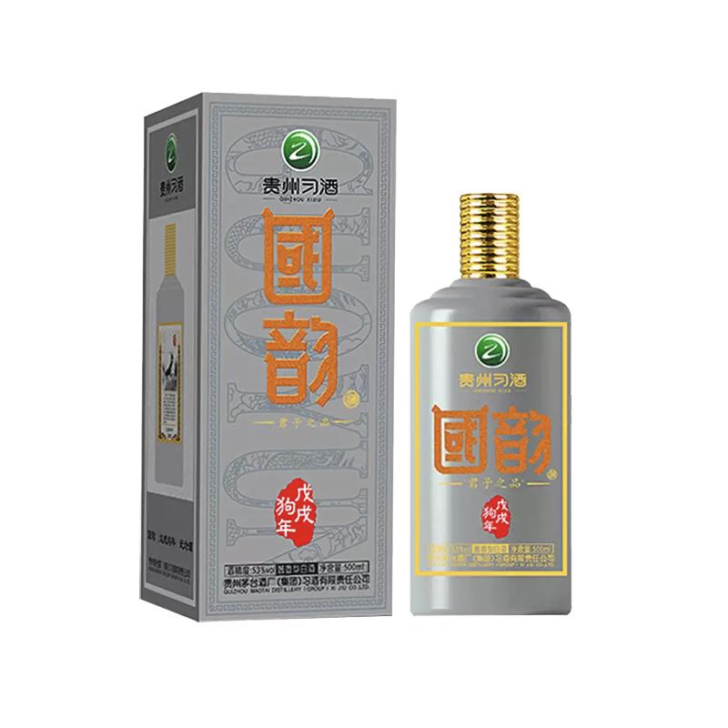 53°贵州茅台酒厂(集团)习酒国韵生肖纪念酒 戊戌狗年 500ml