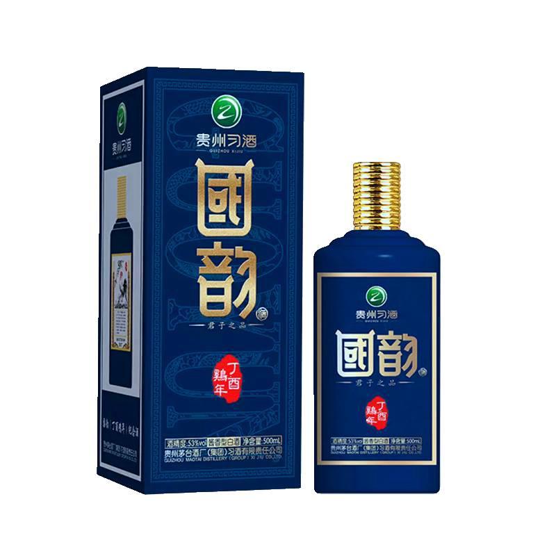 53°贵州茅台酒厂(集团)习酒国韵生肖纪念酒 丁酉鸡年 500ml