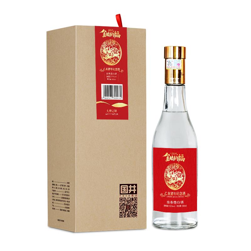 52°国井1915酒庄乙亥猪年定制酒500ml(单瓶装)