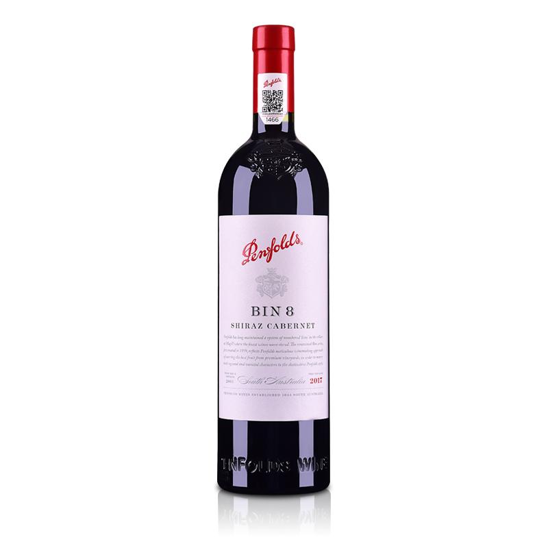 澳大利亚奔富BIN8红葡萄酒750ml