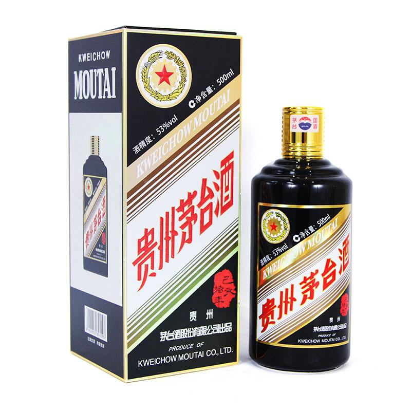 53°己亥猪年生肖茅台酒500ml