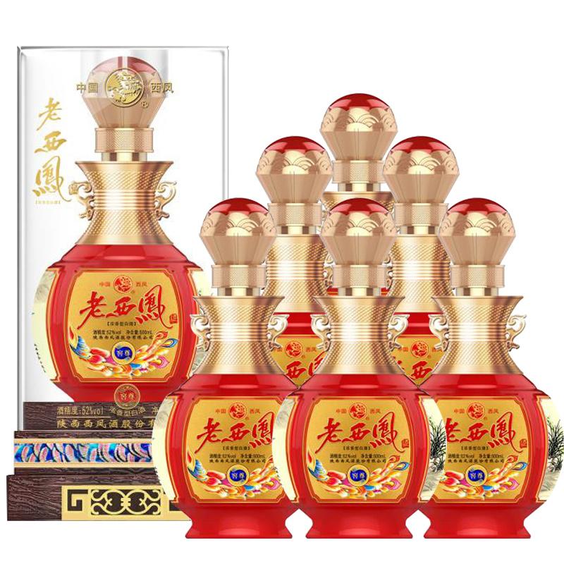 52°西凤酒 老西凤窖尊 红瓶水晶盒婚宴喜酒 浓香型白酒 500ml*6瓶(整箱装)