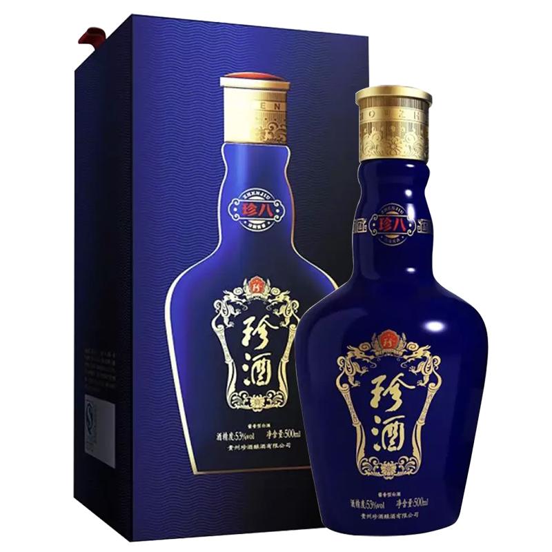 【珍酒官方授权】珍酒 珍八53度 酱香型白酒500ml