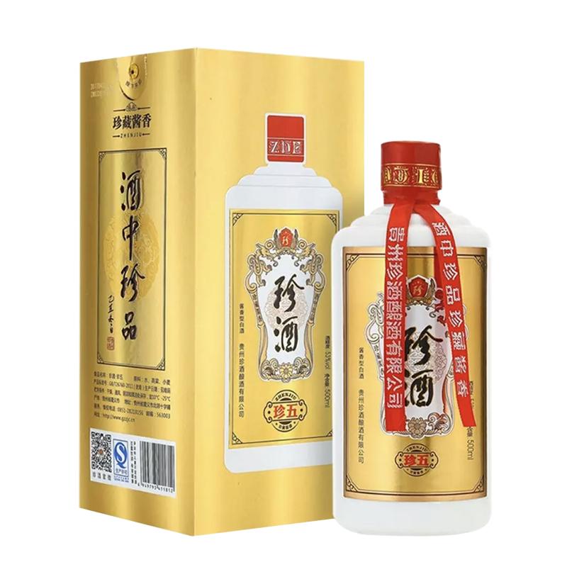 【珍酒官方授权】贵州珍酒 珍五 53度酱香型白酒 500ml