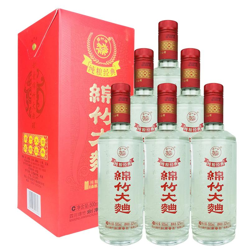 老酒 52°剑南春酒厂绵竹大曲500ml(6瓶装)2014年