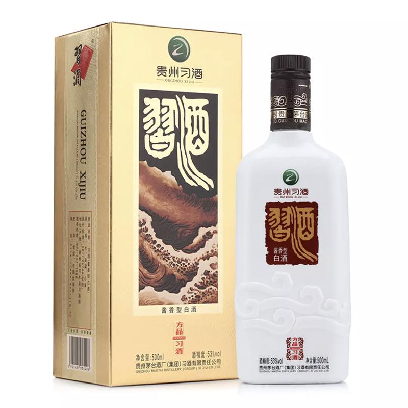 老酒 53°方品习酒 500ml (2015年)