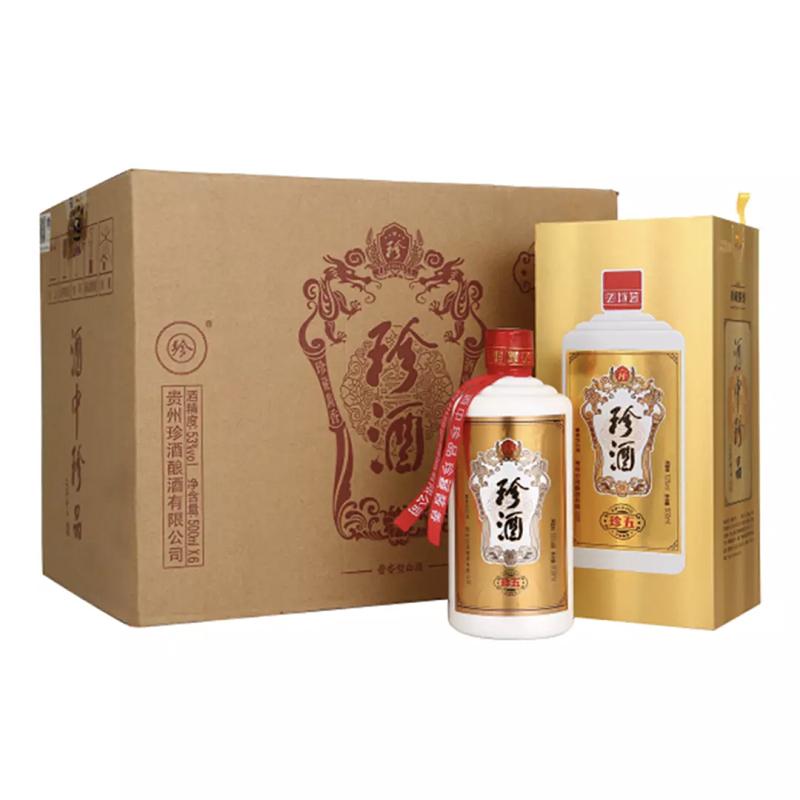 【珍酒官方授权】贵州珍酒 珍五 53度酱香型白酒 500ml(6瓶装)