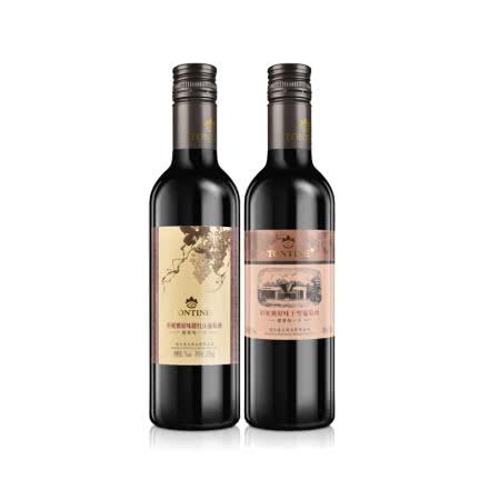 11°通天轩妮雅原味干型葡萄酒375ml+7°通天轩妮雅原味甜红山葡萄酒375ml(乐享)
