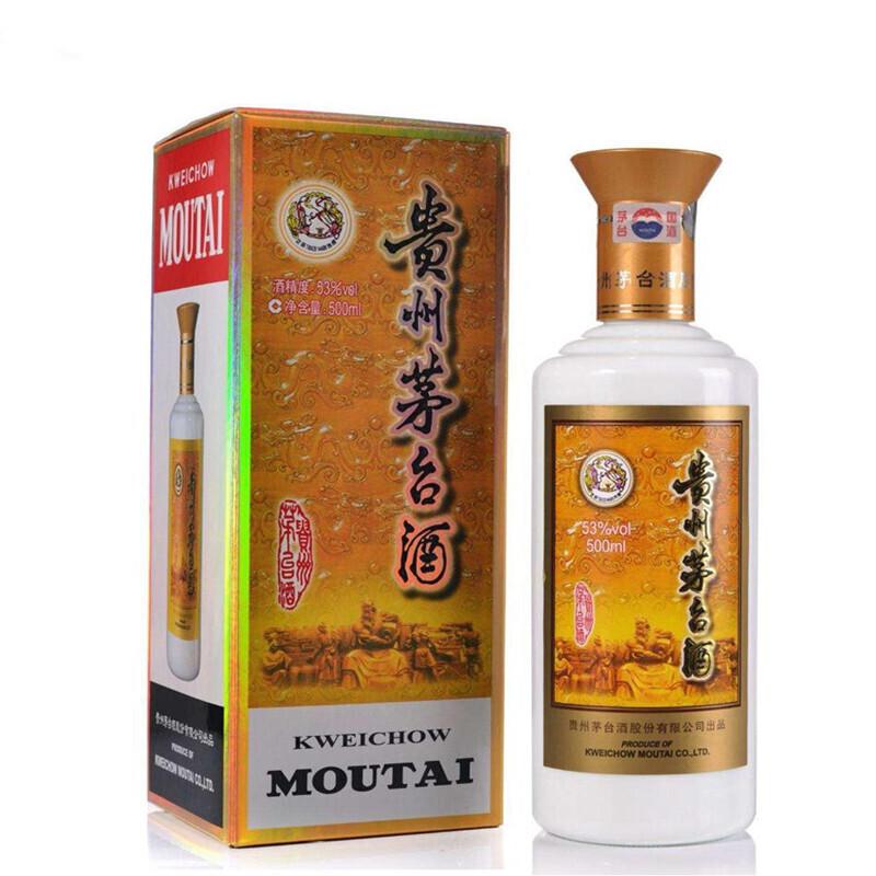 53°贵州茅台酒(专卖店茅台)500ml(2017-2018年随机发货)