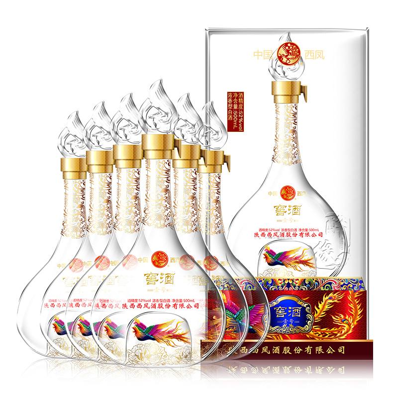 52度西凤酒 窖酒壹号 浓香型白酒送礼 婚宴酒 整箱500ml(6瓶)