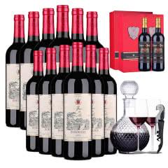 法国进口红酒莫奈庄园波尔多AOP干红葡萄酒750ml *12超值装 送酒具礼包+双支礼盒