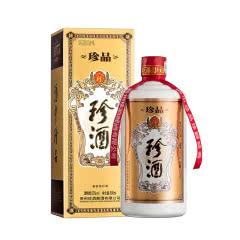 53°珍酒 珍品珍酒1975 酱香型白酒单瓶装500ml