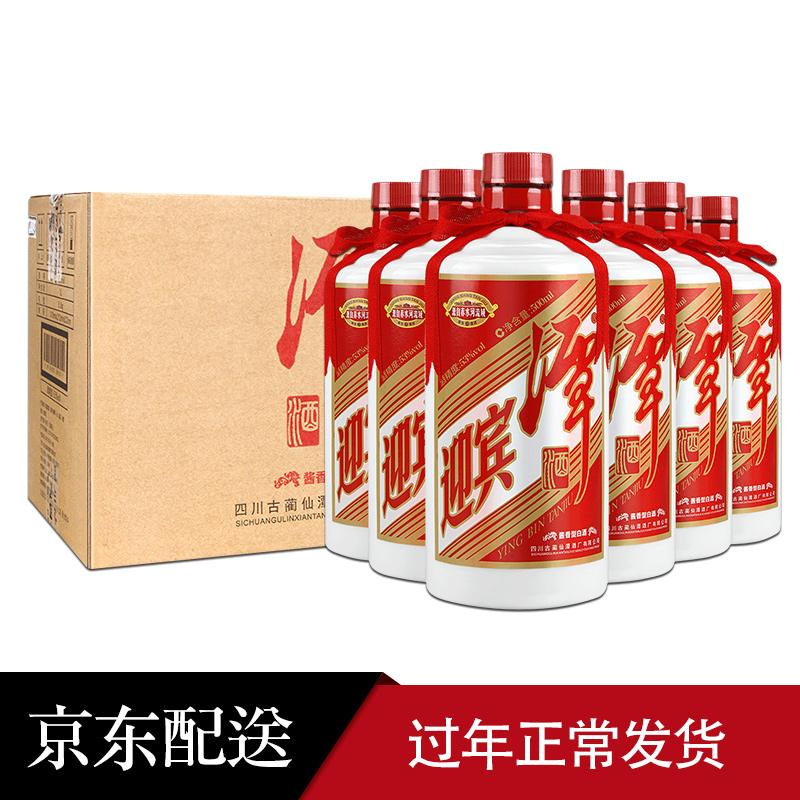 【春节不打烊】53°  潭酒 迎宾潭酒 固态纯粮 轻奢型酱香白酒 500ml*6