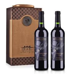法国(原装原瓶进口)雄鹿伯爵干红葡萄酒750ml (土豪金双支礼盒含酒具四件套)