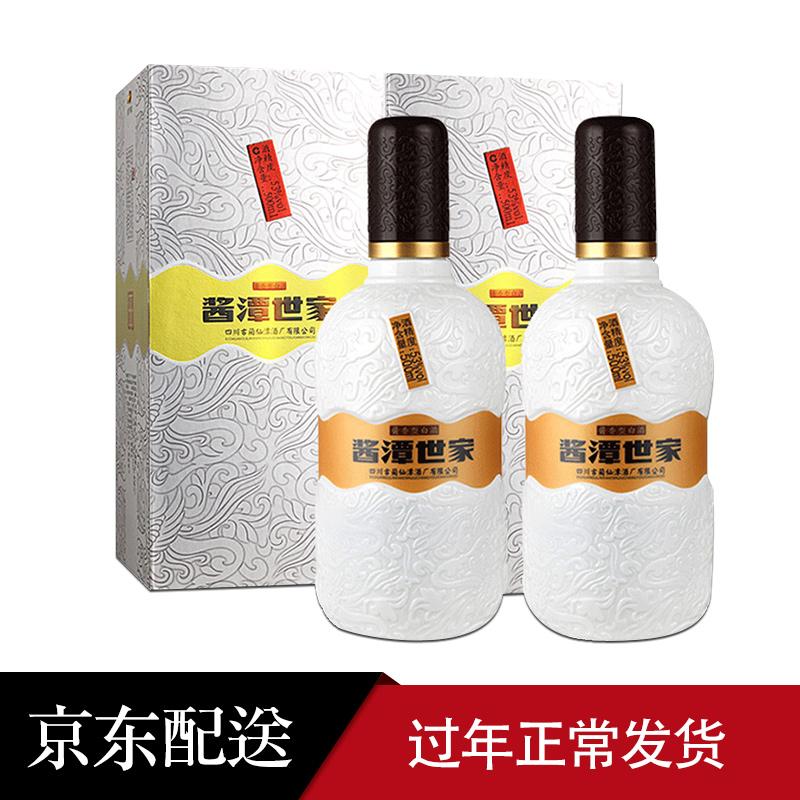 【春节不打烊】53° 潭酒 酱潭世家  固态纯粮 轻奢型酱香白酒 500ml*2