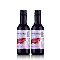 智利魅利赤霞珠干红葡萄酒187.5ml*2