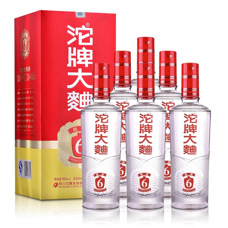 50°沱牌大曲·陈窖(6)500ml (6瓶装)
